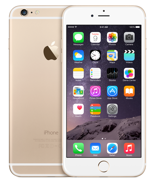 iphone6plus_gold